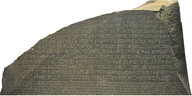 Partie haute (hiéroglyphes)