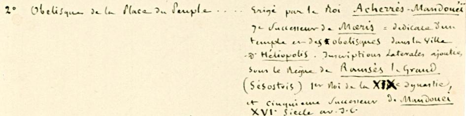 manuscrit de Jean-François Champollion